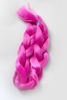 Picture of SYNTHETIC BRAIDING HAIR -1855 NO COLOUR-